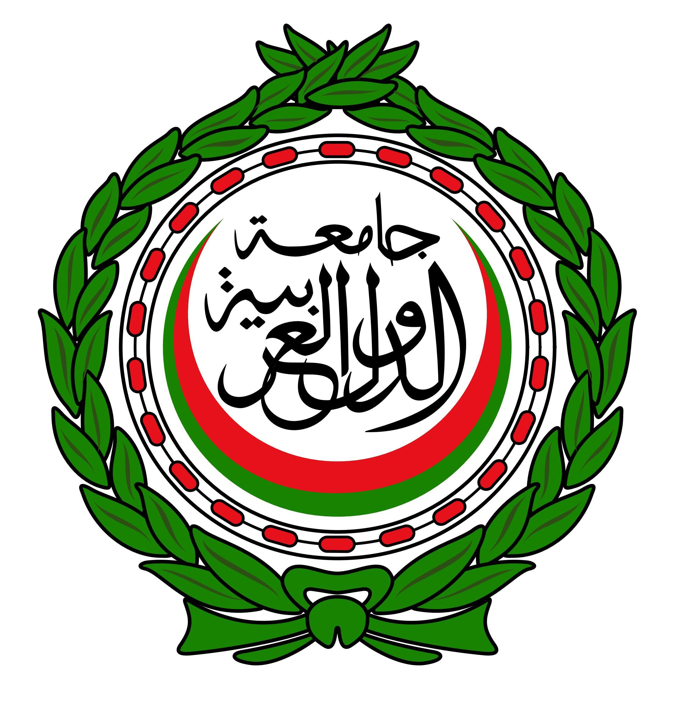arab league-emblem